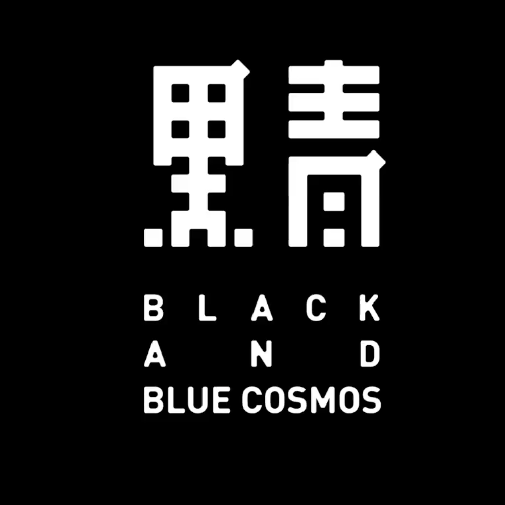 Logo Black and blue Cosmons