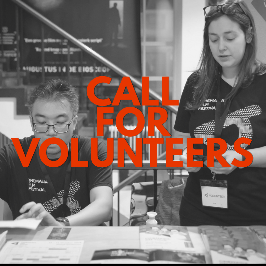 volunteers call